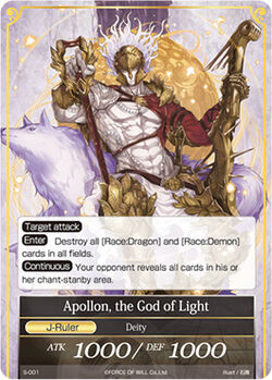 Apollon, the God of Light