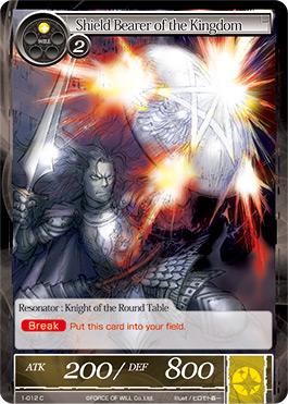 File:Shield Bearer of the Kingdom.jpg