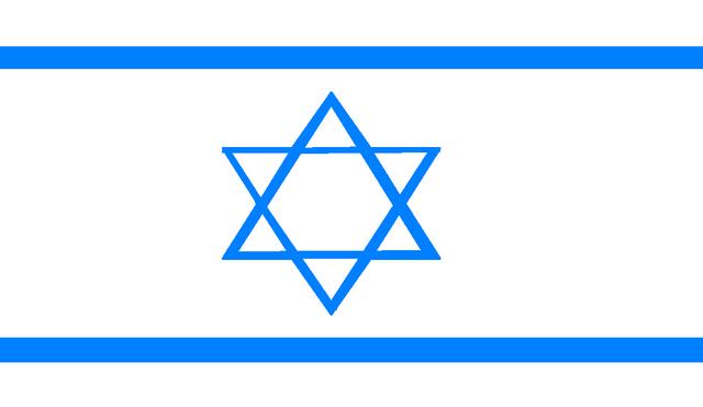 File:Israel.png