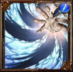 File:Arena of War - Spell - Dragonfrost.jpg