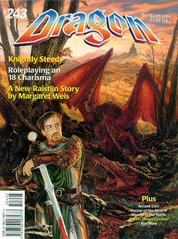 File:Dragon 243 cover.jpg