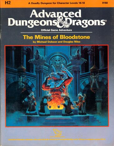 File:The Mines of Bloodstone.jpg