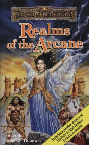 File:Realms of the Arcane.jpg