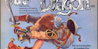 Dragon magazine 13
