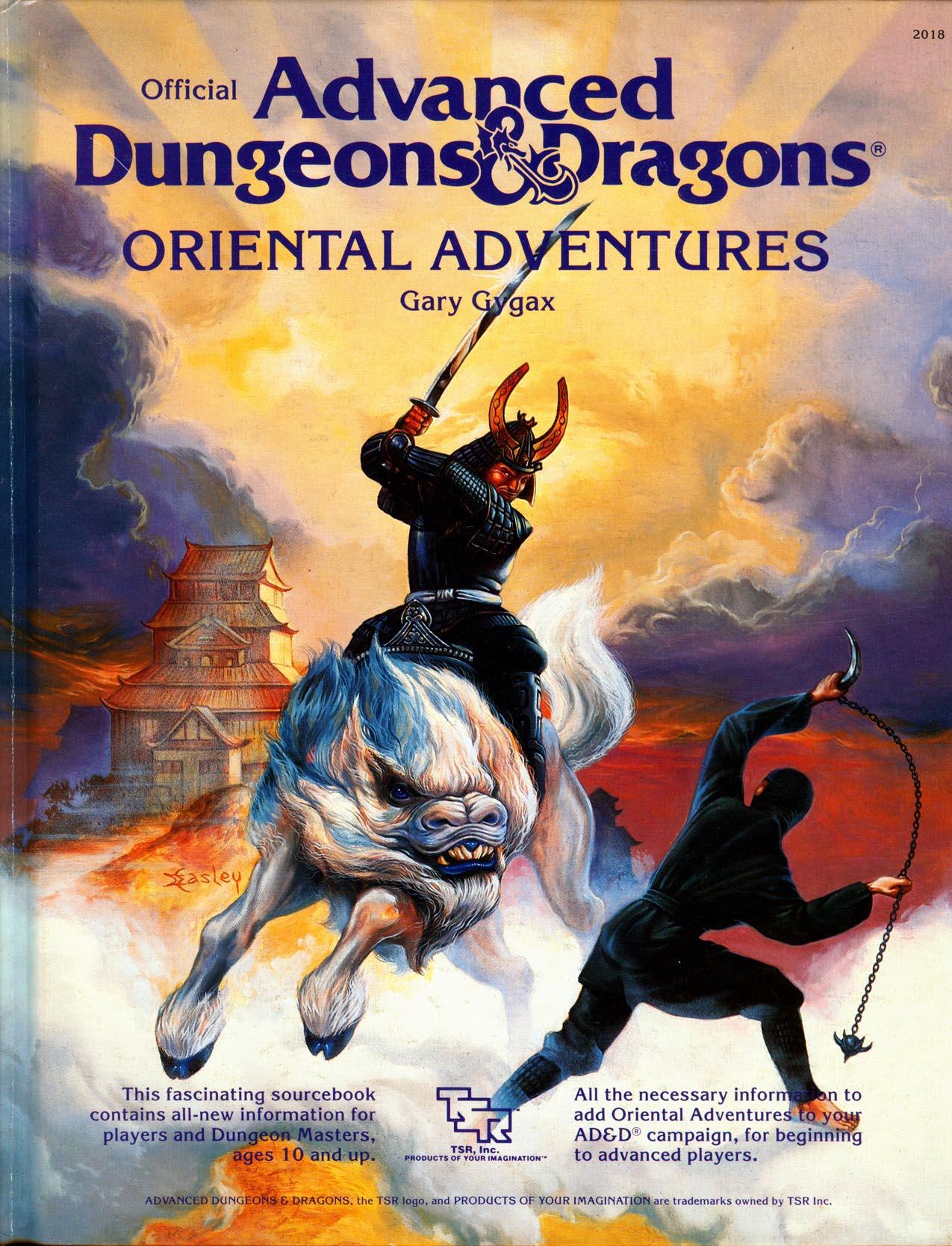 File:Oriental Adventures 1st Edition.jpeg