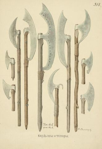 File:Bardiches and Axes.jpg