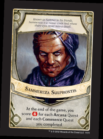 File:Lords of Waterdeep - Manual - Sammereza Sulphontis.png
