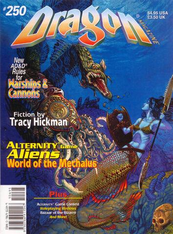 File:Dragon 250 cover.jpg