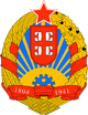Coat of Arms of Federal Serbia