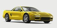 File:1997 Acura NSX.jpg