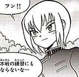 Rupert Manga 2