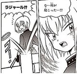 Rupert Manga 4
