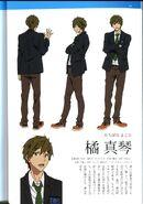 Guidebook Makoto School
