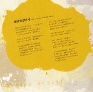 FREE! ES CHARACTER SONG - NAGISA HAZUKI 1