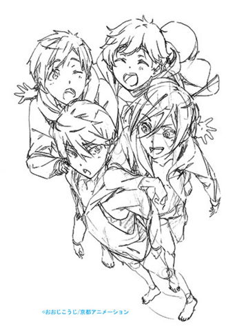 File:High Speed Cover Sketch.png