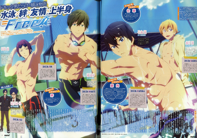 File:Magazine Scan 7.png