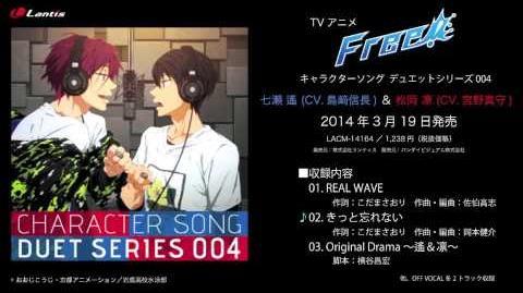 TVアニメ『Free!』デュエットシリーズ Vol.4 七瀬 遙 (CV.島﨑信長) & 松岡 凛 (CV