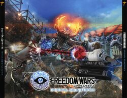 Freedom Wars OST Cover