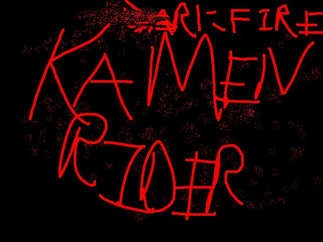 File:KAmen Rider DarkFire.png