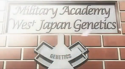 File:Military-Academy-West-Japan-Genetics.png