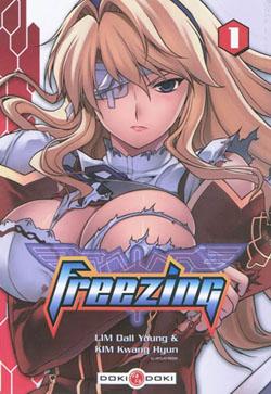 File:Freezing-1-fr-fcover.jpg