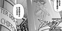 Chiffon Aoi