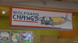 Wolfgang Chang's