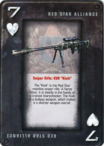 File:Cards hearts 7 kvk.jpg