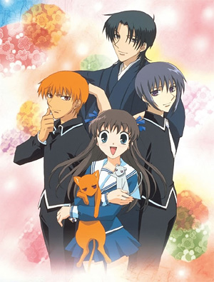 File:Fruits Basket 1.jpg