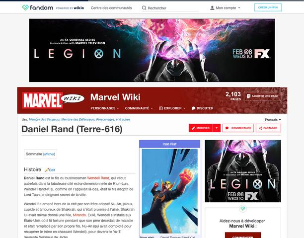 Fichier:FR - Marvel.png