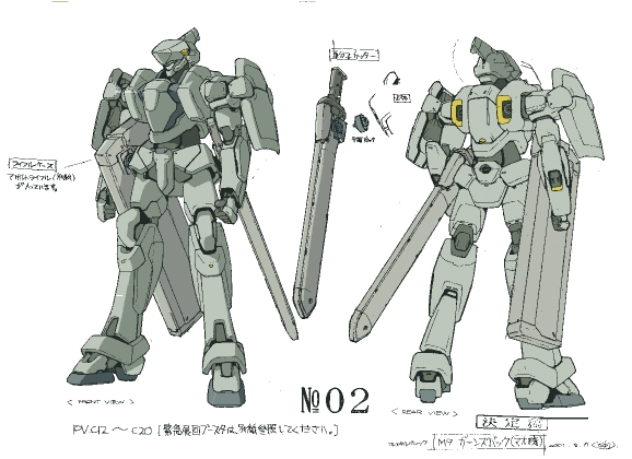 File:M9E-006.jpg