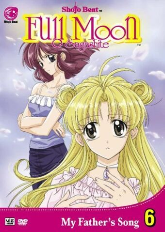 File:English - Full Moon DVD vol. 6.jpg