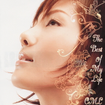 File:The Best of My Life CD cover.jpg