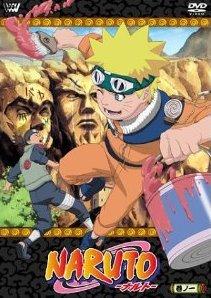 File:Narutofirstdvd.jpg