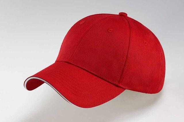 File:Baseball cap.jpg