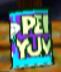 File:Petyum50.png