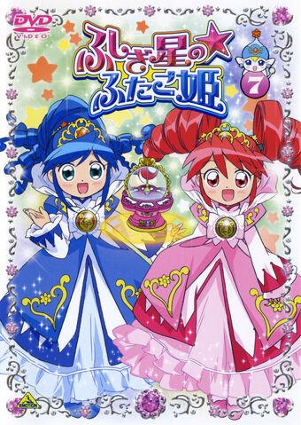 File:FutagohimeDVD7.jpg