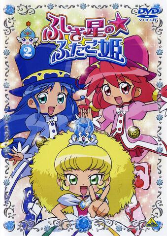 File:FutagohimeDVD2.jpg