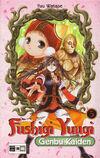 Genbu kaiden volume 3