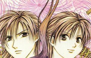 Uruki and rimudo 1