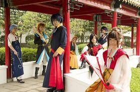 Fushigi yugi cosplay