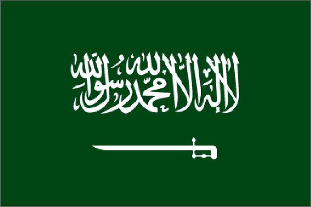 File:Saudi-arabia.jpg