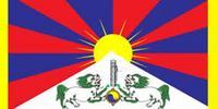 Tibet (Future's Course 3)
