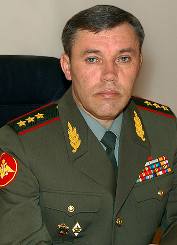 File:General Valery Gerasimov.png