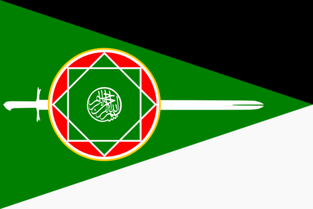 File:Kashmir Flag.png