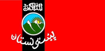 File:Pashtunistan.png
