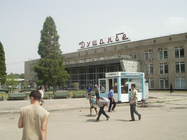File:Duschanbe Bahnhof.jpg