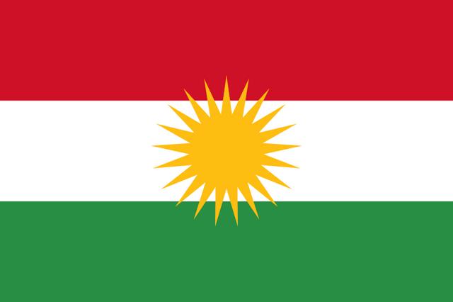 File:Kurdish Syria flag.png