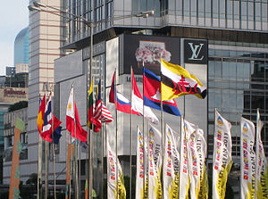 File:300px-ASEAN Nations Flags in Jakarta 3.jpg