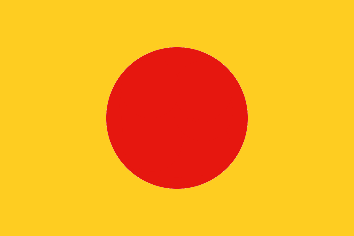 File:Flag of China-0.png